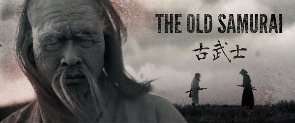 The Old Samurai : short film